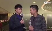 古巨基隔26年再采访刘德华 被笑主持功力不如以前