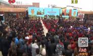 农民节|西安十佳美丽乡村代表上台领奖