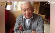 表演艺术家陈茂林因病逝世 享年83岁