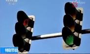 红绿灯能不能更智能