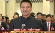 刘永好谈民营经济和民营企业社会贡献
