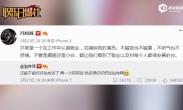 刘亦菲发文获冯绍峰力挺称她对每个人都很友善