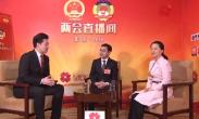 全国人大代表 市长上官吉庆做客我台北京融媒体直播间 加快构建具有西安特色的现代化产业体系 为建设国家中心城市提供产业支撑