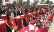 农民节|西安十佳农民专业合作社代表上台领奖