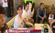 林宥嘉搭档刘青云 出演《廉政风云》