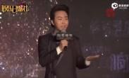 李玉刚霍尊般若号角巡演将合作 孙楠齐豫加盟组最强明星阵容