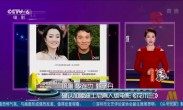 巩俐 李连杰 甄子丹确认加盟迪士尼真人版电影《花木兰》