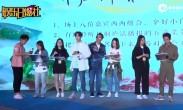 《向往的生活2》下江南 何炅变弱势群体黄磊叛变
