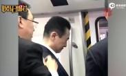 王健林配眼镜后又被偶遇坐地铁 网友称和首富同款座驾