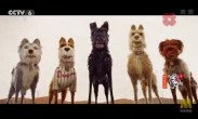 动画电影《犬之岛》发布原片片段