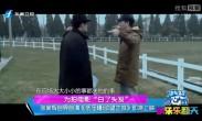 张家辉自导自演 《低压槽:欲望之城》即将上映