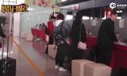 """杨紫机场显""""女汉子""""本性 一头俏皮短发自带戏"""
