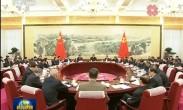 习近平在中共中央政治局第五次集体学习时强调 深刻感悟和把握马克思主义真理力量 谱写新时代中国特色