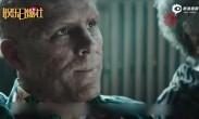 《死侍2》影评正式解禁 整体超越前作剧情不足