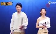 雷佳音佟丽娅诠释土味情话 为提高关注度欲改电影名