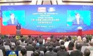 李克强出席中国—东盟建立战略伙伴关系15周年庆祝活动启动仪式并发表主旨讲话