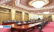 李克强同特立尼达和多巴哥总理举行会谈