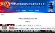 一名中国公民在巴黎持刀袭击事件中受伤