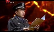 """2018年5月15日《丝路阅读》之汪勇:一个党员就是""""一面旗"""""""