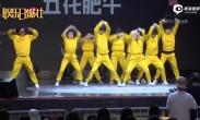 韩宇石头亮相IPTV街舞大赛 6项冠军晋级总决赛