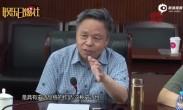 《大牧歌》央视首播获赞 导演李舒长舒一口气