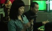电影《江湖儿女》定档预告