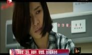 《泄密者》发布 吴镇宇张智霖余诗曼再合作