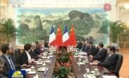 习近平会见法国总理