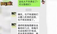 高云翔监狱遭霸凌是真的吗?董璇回应高云翔近况称 一切都很好