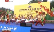 """""""中华传统龙舟全球竞演·西安站""""今日举行"""