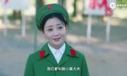 《你迟到的许多年》首曝预告 黄晓明殷桃秦海璐致敬铁道英雄