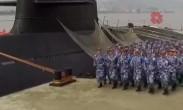 央视频曝海军王牌潜艇有何深意?不再遮掩背后透露关键信息