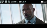 《摩天营救》内地定档7月20日 昆凌演反派身手利落