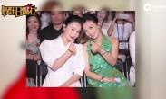 林志玲抹胸裙美艳似公主 与好姐妹张庭组 红绿CP