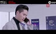 电影《青春不留白》终极预告片