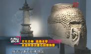大西安嫽扎咧.走进陕西汉唐石刻博物馆