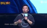 黄渤首当导演感谢朋友助阵 自曝拍摄过程中暴瘦20斤