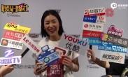 刘雯挑战6米滑梯直呼刺激 称将支持周迅公益项目
