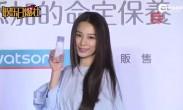 """田馥甄称不喜欢异性太会讲""""土味情话"""" 爱情和生活一样做减法"""