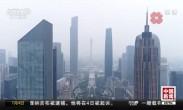 广东:重点整治网络订餐 外卖小哥需持证