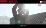 """姜文《邪不压正》终极预告 彭于晏上演""""复仇记"""""""