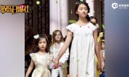 星二代少女们的巴黎时装周之旅 多多李嫣同台走秀气场足