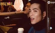 """萧敬腾无锡录节目下大雨 网友称""""雨神""""名不虚传"""