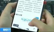 浙江绍兴:特大电子烟案告破 案值超六千万