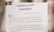 负面不断!韩寒餐厅欠薪遭员工起诉 多家门店倒闭