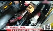 20180717记者调查:公交空调车比例低 市民期盼早更换