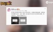 李雨桐疑遭报复连发多文直指薛之谦 要求解释和道歉
