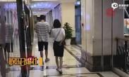 好事将近?网友偶遇林更新疑似与王丽坤同逛家具店