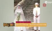 金星与老公汉斯大婚 一袭白色婚纱亮相美丽又幸福