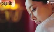 《如懿传》正式宣布定档 20日开播对打《延禧》